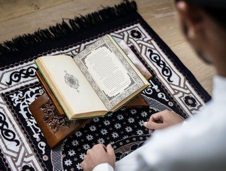 صورة , مسلم , القرآن الكريم , ليلة القدر