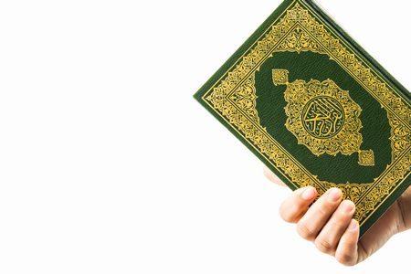 اختبار العفة , Koran , القرآن الكريم , صورة