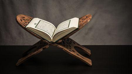 القرآن الكريم , سورة الكهف , Koran , صورة