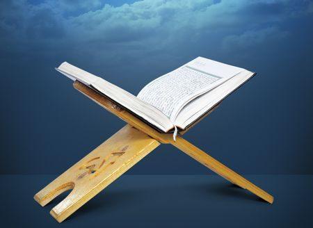 صورة , القرآن الكريم , الحسد , علاج الحسد