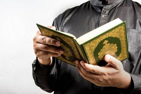 صورة , تقوى الله , القرآن الكريم , مسلم
