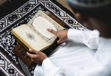 صورة , مسلم , القرآن الكريم , حسن الظن بالله