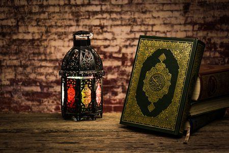صورة , مصحف , القرآن الكريم
