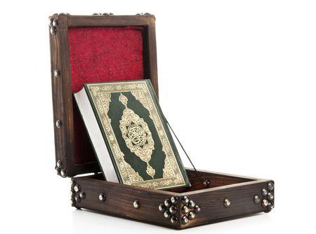 صورة , القرآن الكريم , صندوق