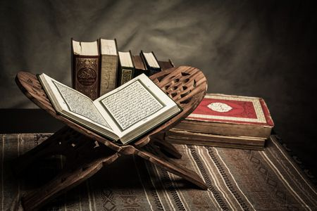 صورة , القرآن الكريم , مصحف