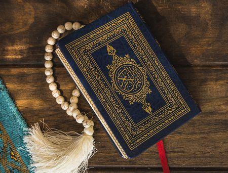 صورة , القرآن الكريم , الرياء , العبادة