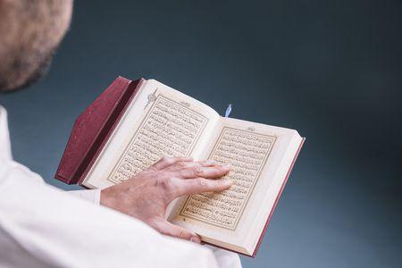صورة , القرآن , الإخلاص , العبادة