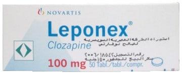 صورة, عبوة, ليبونكس, Leponex