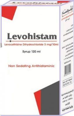 صورة, عبوة ,ليفوهستام, Levohistam