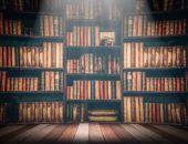 التراث , Library , مكتبة , صورة
