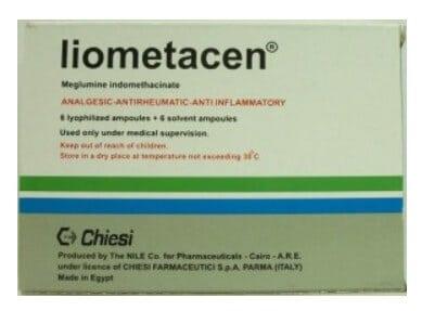 صورة,دواء,علاج, عبوة, ليوميتاسين , Liometacen