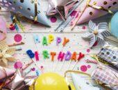 عبارات عيد ميلاد أختي الصغيرة , Little Sister Birthday , صورة