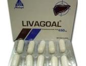 صورة, دواء, علاج, عبوة, ليفاجول , Livagoal