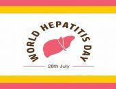 التهاب الكبد ، أمراض مزمنة ، التهاب الكبد الوبائي ، انزيمات الكبد ، القولون