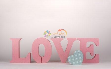 صور حب وعشق ، صور رومانسية ، Love
