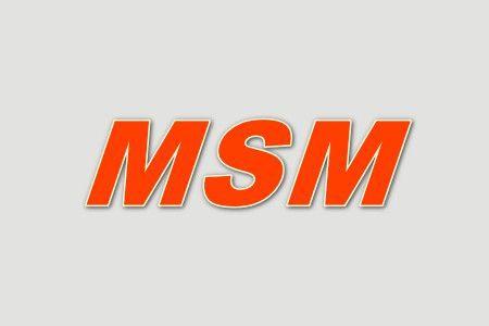 مادة MSM