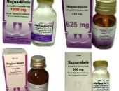 صورة , عبوة , دواء , علاج , ماجنابيوتيك , MagnaBiotic