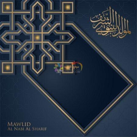 Mawlid Nabawi
