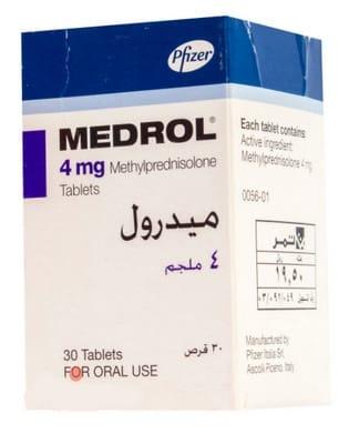 صورة,دواء,علاج, عبوة ,ميدرول, Medrol