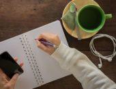 رسائل عتاب , عتاب للزوج , أقوى رسائل , Messages , صورة