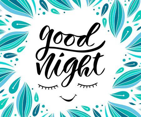 صورة , مساء الخير , رسائل