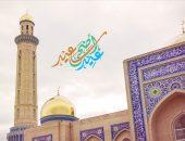 رسائل عيد الأضحى، ، تهاني العيد، Eid al-Adha messages، مسجات العيد، عيد مبارك، صور العيد، عيد الأضحى المبارك