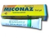 ميكوناز - Miconaz