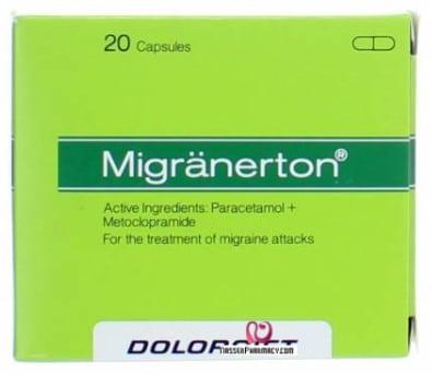 صورة,دواء,عبوة, ميجرانرتون, Migranerton