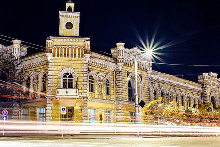 صورة , تشيسيناو , مولدوفا , روسيا