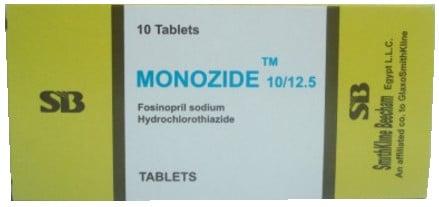 صورة, عبوة ,مونوزايد, Monozide