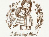 صورة , الأم , رسائل للأم , الأمومة