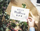 بحث , عيد الأم , Mothers Day , صورة