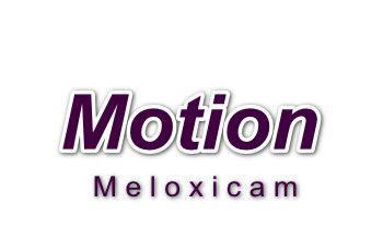 صورة , تصميم , موشن , Motion
