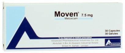 صورة,دواء, عبوة, موفن, Moven