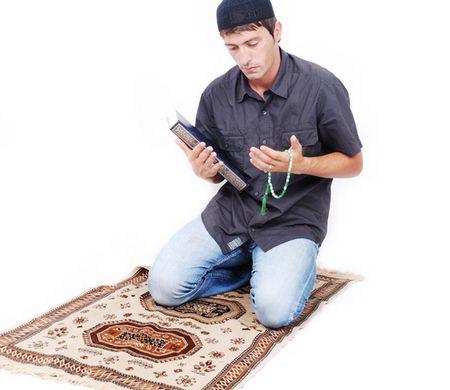 صورة , مسلم , الصلاة , محبة الله