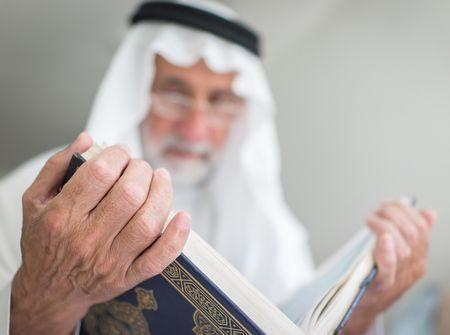 صورة , قراءة القرآن , الرضا بالقضاء