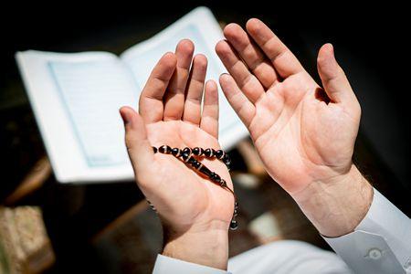 صورة , مسلم , الدعاء , الأذكار