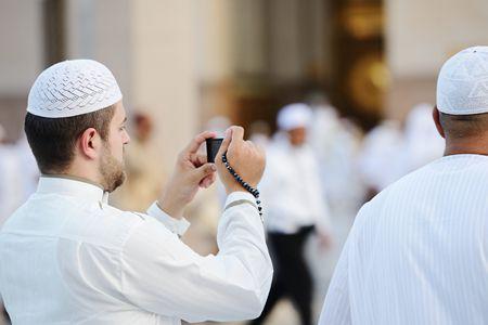 صورة , مسلم , الحج , الوسطية