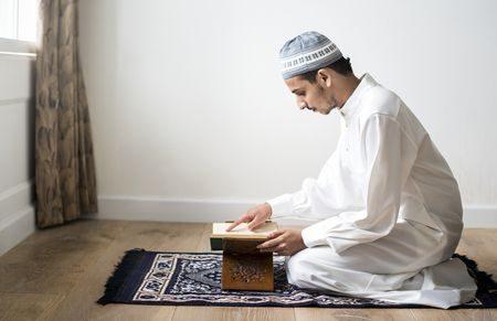 مسلم ، Muslim ، صورة