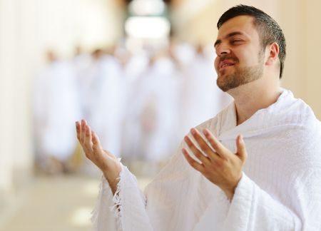 مسلم ، Muslim ، الدعاء ، صورة