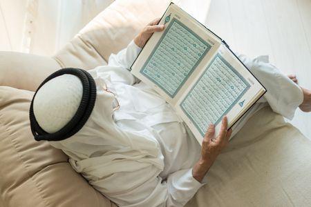 صورة , التوبة , القرآن الكريم , رجل