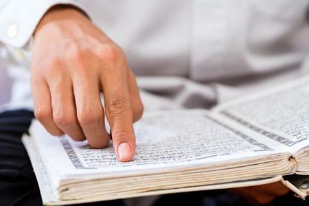 صورة , مسلم , قراءة القرآن , ليلة القدر