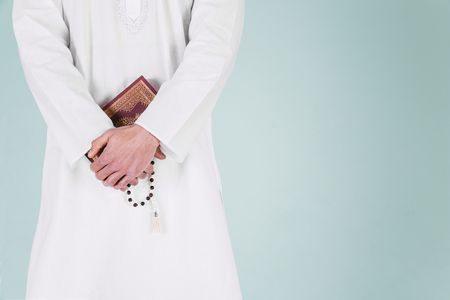 الذين ضل سعيهم , Muslim Man , صورة