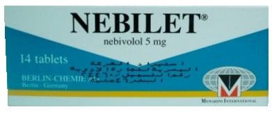 صورة, عبوة ,نيبليت, Nebilet