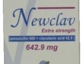 صورة, عبوة, نيو كلاف إكسترا, Neoclav Extra