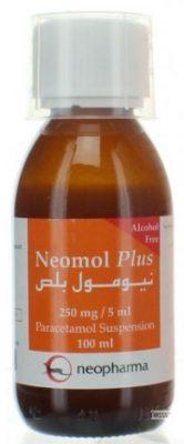 صورة,دواء, عبوة, نيومول بلص ,شراب, Neomol Plus