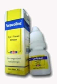 صورة,دواء,علاج,قطرة, عبوة, نيوزولين , Neozoline