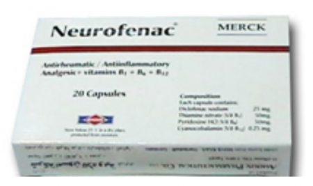 صورة , عبوة , دواء , كبسول , مضاد للإلتهابات , نيوروفيناك , Neurofenac