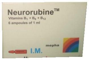 صورة,عبوة, نيوروروبين, Neurorubine