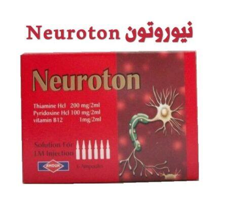 نيوروتون , دواء , فيتامين ب12, Neuroton